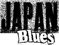 Japan Blues logo