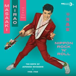 ACE-HiraoMasaaki-Cover.indd