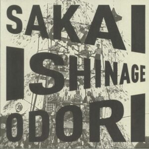 The Sakai Ishinage Odori Preservation Society